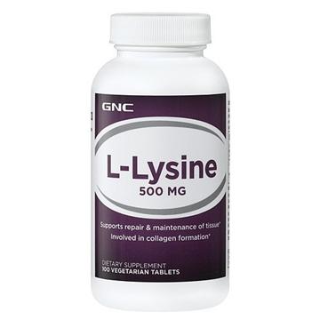 Снимка на GNC L-Lysine 500 mg/ Л- Лизин 500 мг - Важна есенциална аминокиселина
