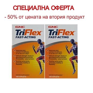 Снимка на GNC Triflex Fast-Acting/ Трифлекс  Бързодействащ- За здрави, подвижни и гъвкави стави
