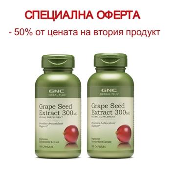 Снимка на GNC Herbal Plus Grape seed extract 300 mg/ Екстракт от гроздови семки 300 мг - В помощ на кръвоносните съдове и сърцето