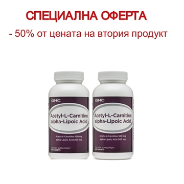 Снимка на GNC Acetyl-L-Carnitine Alpha-Lipoic Acid / Ацетил Л-карнитин + Алфа- липоева киселина - Подкрепа и защита на фукционирането на мозъка