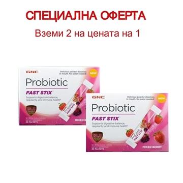 Снимка на GNC Probiotic Fast Stix 12,5 Billion CFU`s/ Пробиотик Фаст Стикс - Полезните бактерии за нашето здраве